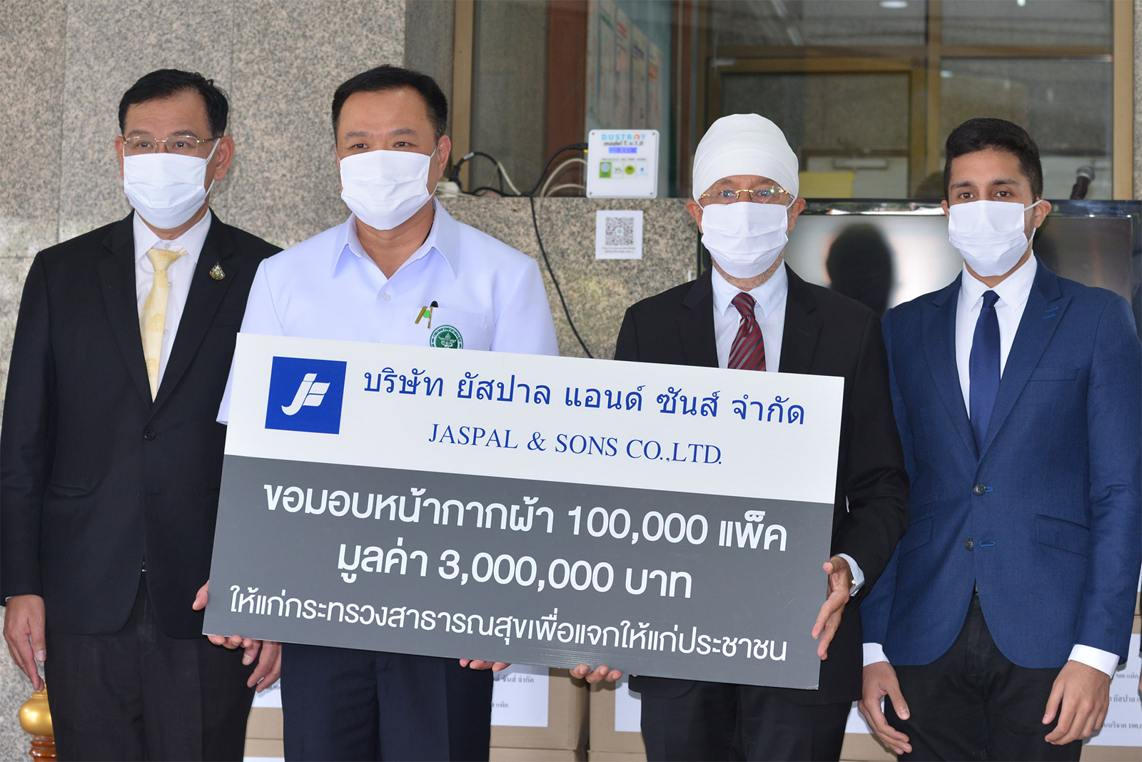 Jaspal & Sons Co., Ltd.donated100,000 packs of masks at Minister of Public Health